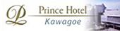 Prince Hotel Kawagoe